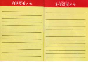 minibook-09.png