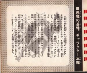 album01-02.png