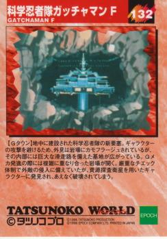 Card132 2