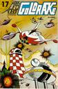 ATLAS UFO ROBOT GOLDRAKE 017