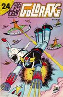 ATLAS UFO ROBOT GOLDRAKE 024