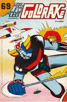 ATLAS UFO ROBOT GOLDRAKE 069