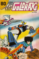 ATLAS UFO ROBOT GOLDRAKE 080