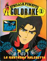 SPECIAL FUMMETO GOLDRAKE 1