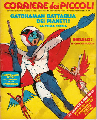 gatchaman-it-01.png