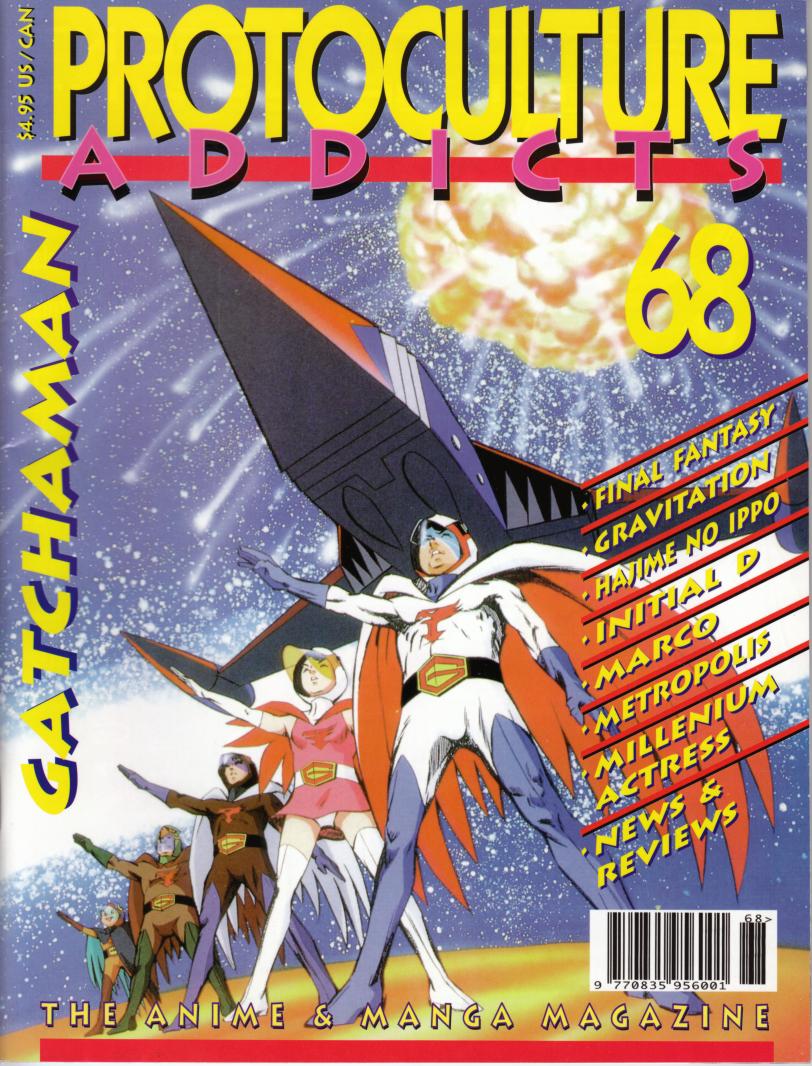 magazine-01.png